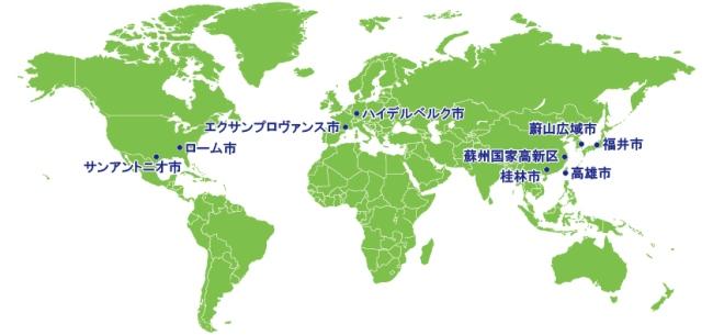 熊本市と関わりのある都市の地図