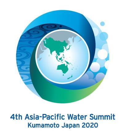 第4回アジア・太平洋水サミットロゴマーク