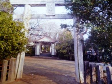 美女木神社