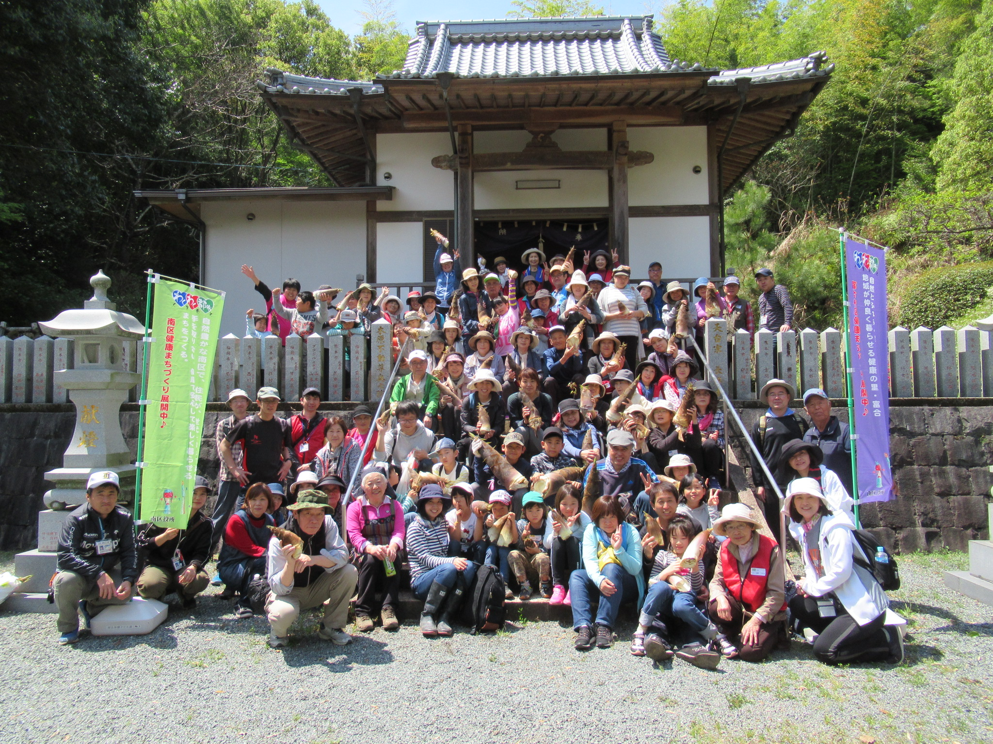 竹の子掘りウォーキング