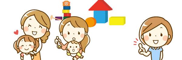 子育て支援センターイメージ画像