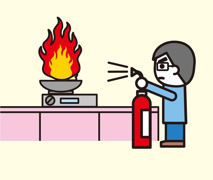 消火器お父さん
