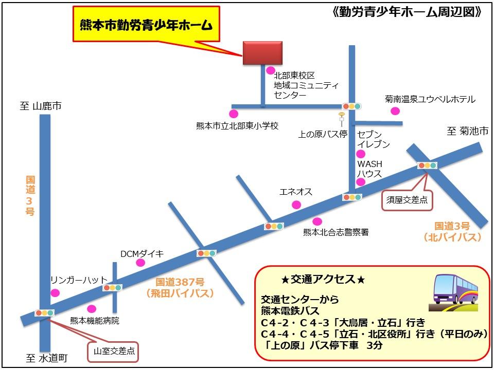 ホーム地図