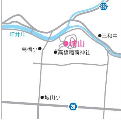 城山位置図