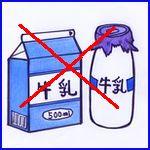 防虫剤を誤飲したときの対応のイメージ。防虫剤を食べた数が分からない場合もありますので、「どこに何個」と書いておきましょう。