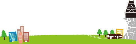 緑のじゅうたんイラスト