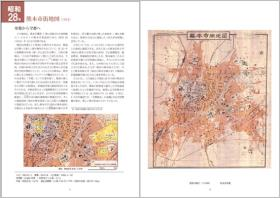 昭和28年 熊本市街地図