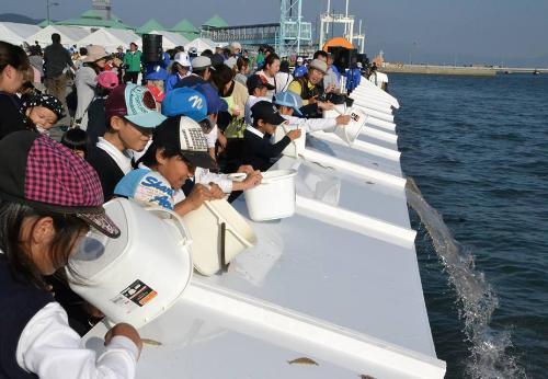 第33回全国豊かな海づくり大会