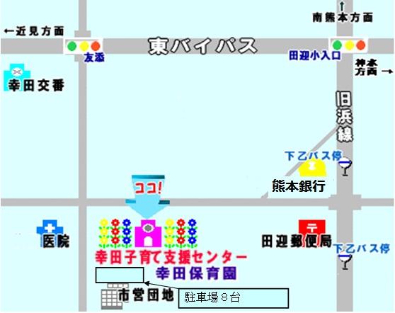 周辺地図 幸田