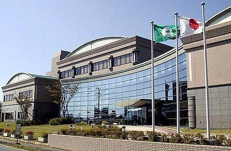 熊本市環境総合センター