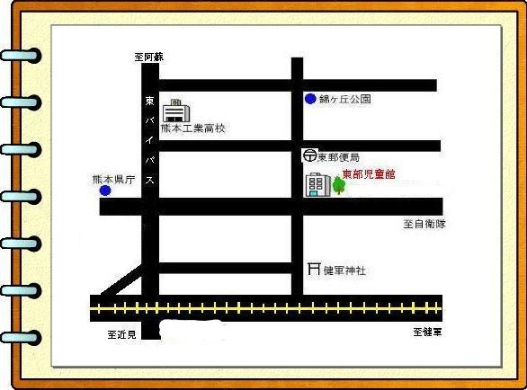 児童館地図
