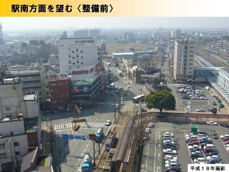 駅南方面を望む整備前の写真