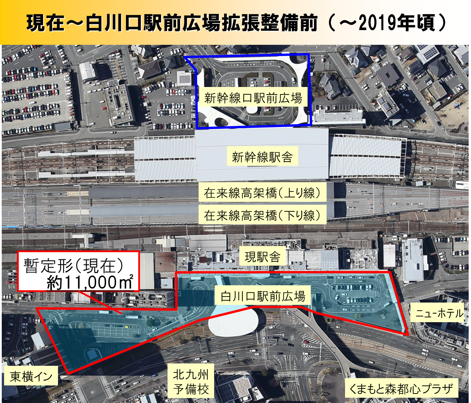 白川口駅前の広場拡張整備前(2019年頃)の様子
