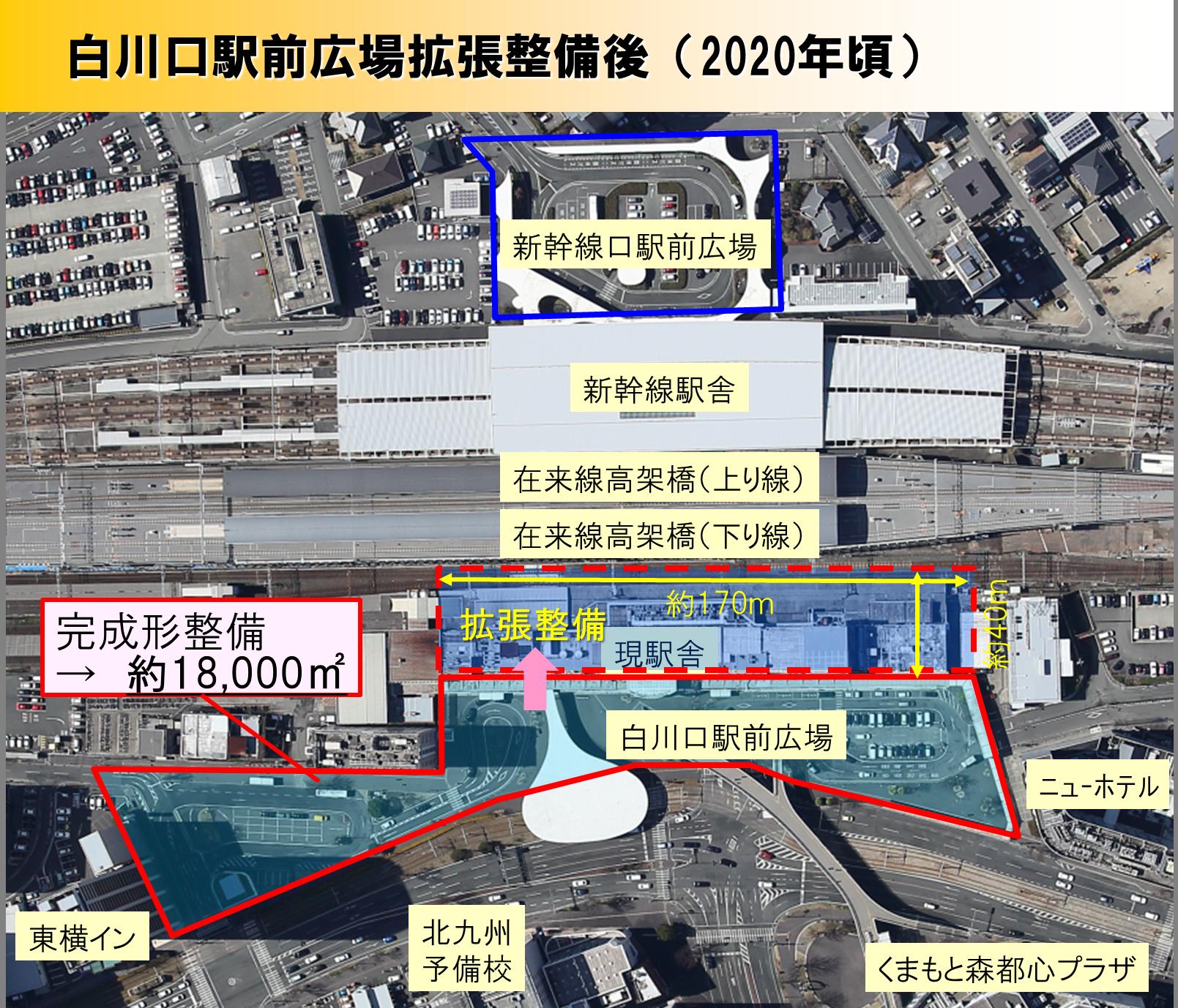 白川口駅前広場拡張整備後(2020年頃)の様子