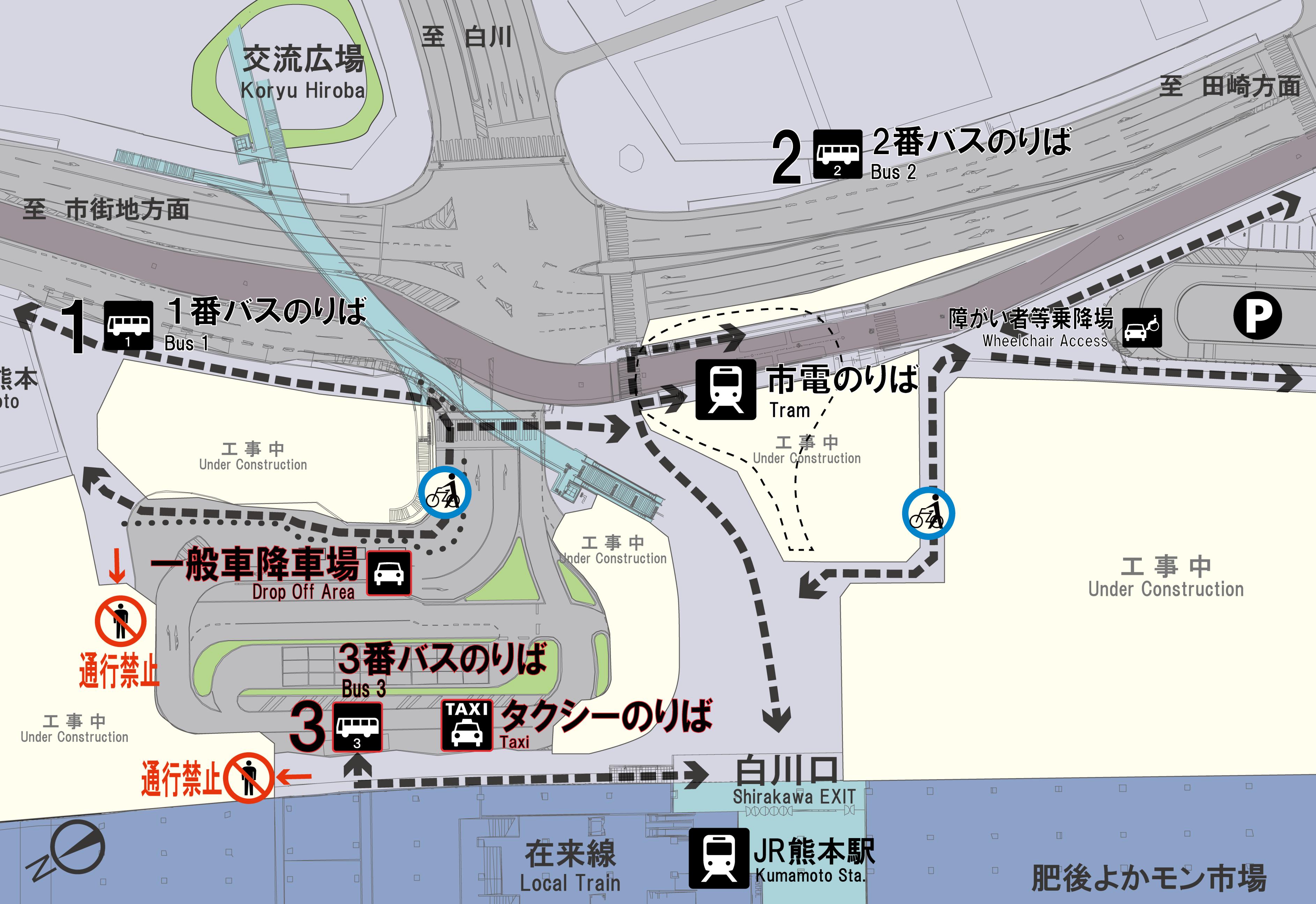 2020.1.27~工事お知らせ画像