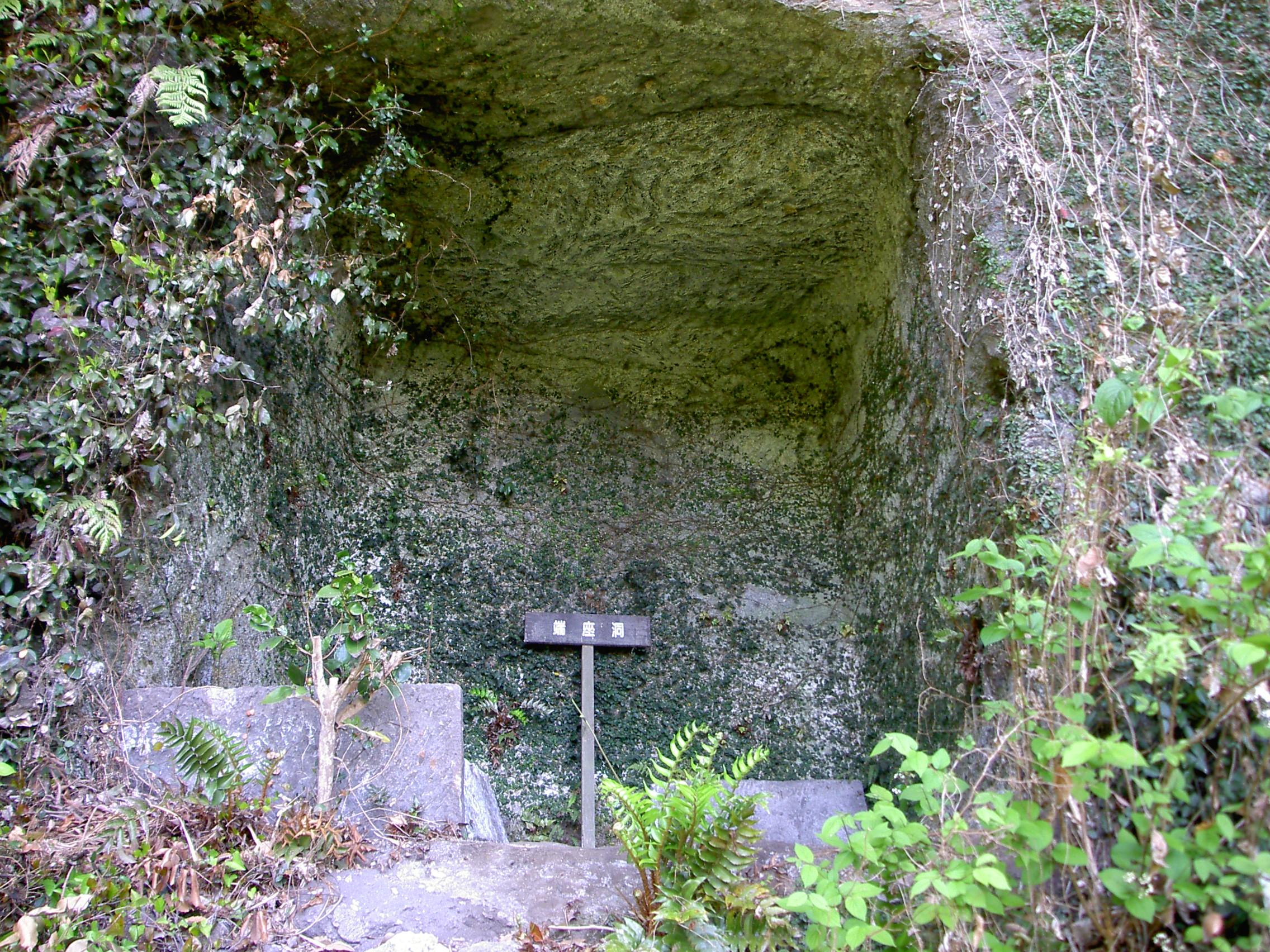岩肌に穿たれた座禅堂