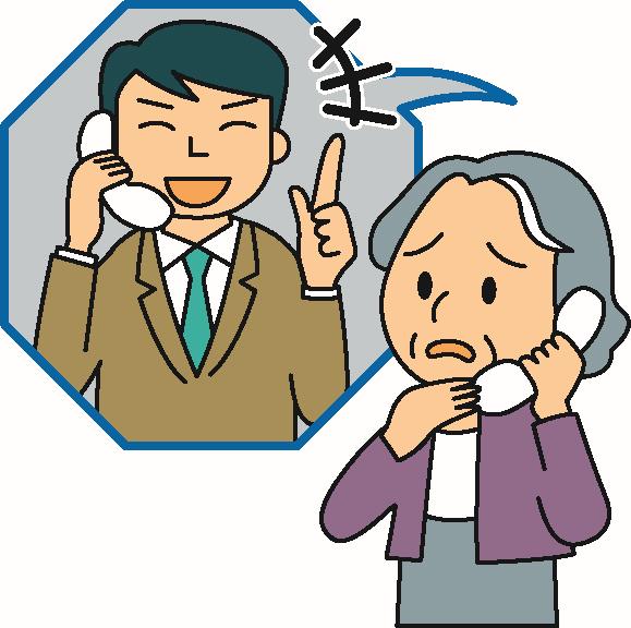 電話勧誘販売