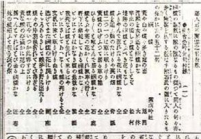 「紫溟吟社」の俳句