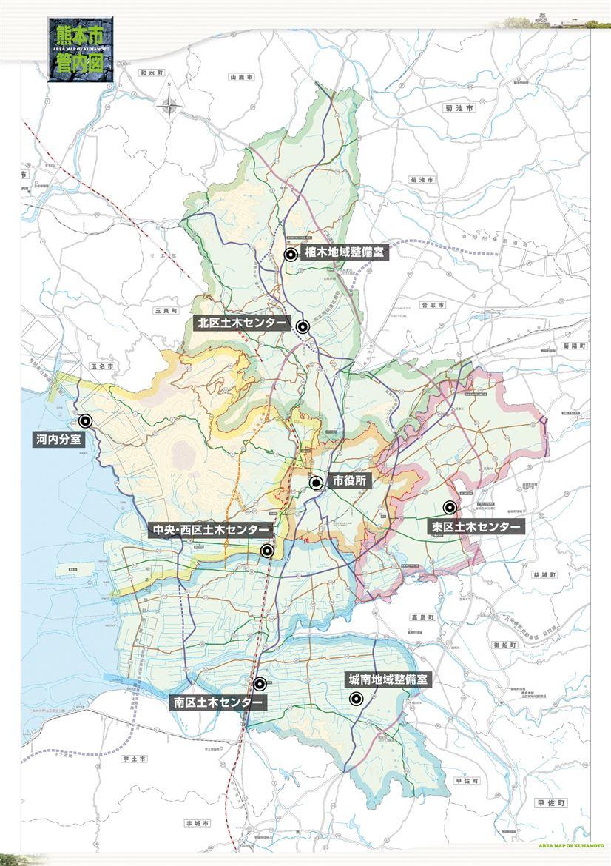 熊本市管内図