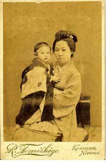 筆子と鏡子(熊本市立図書館蔵)