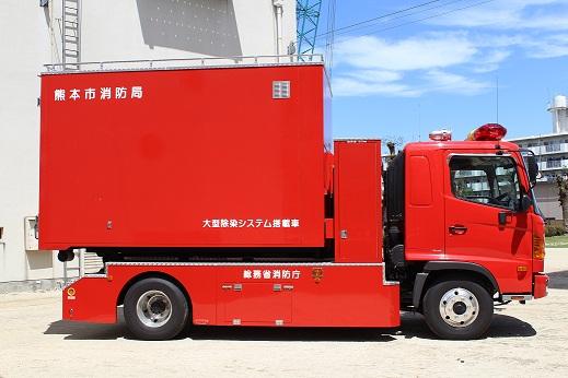 大型除染システム搭載車