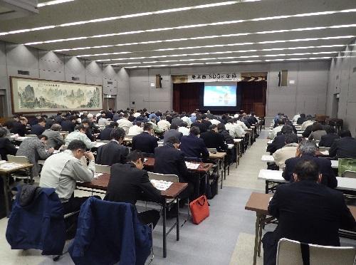 熊本市SDGs研修会