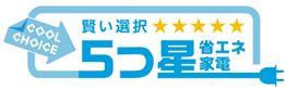 省エネ家電ロゴ