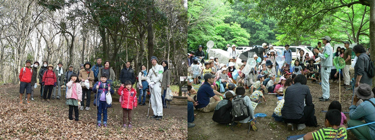 (第2号)立田山自然探検隊