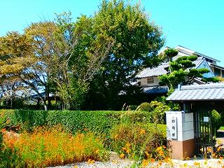 横井小楠記念館入口 ※四時軒はご覧いただけません。