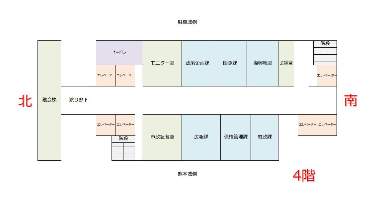 フロア図(4階)