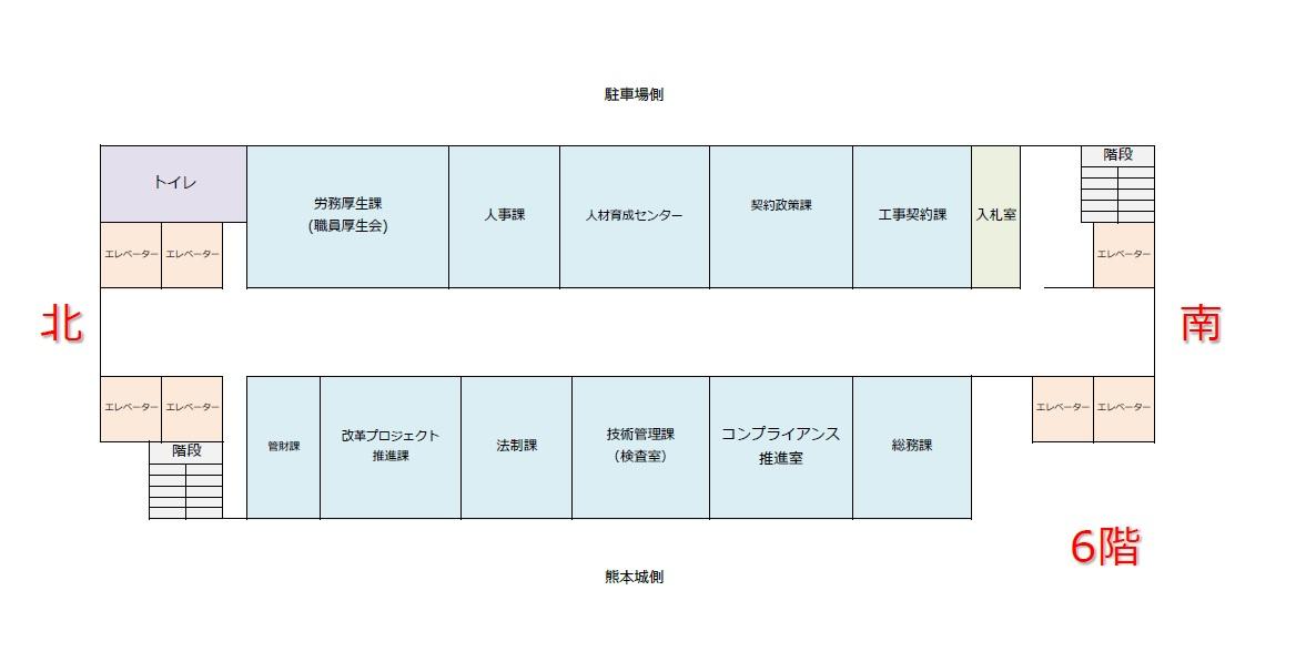 フロア図(6階)