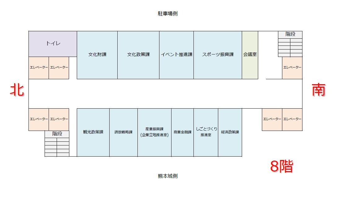 フロア図(8階)
