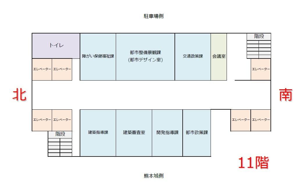 フロア図(11階)