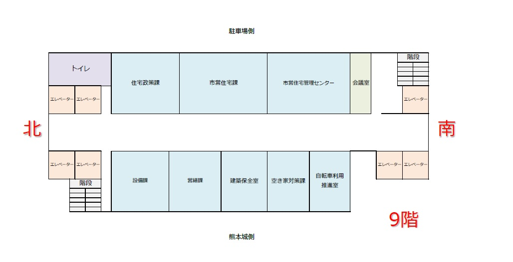 フロア図(9階)