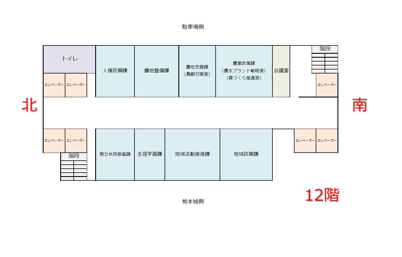 フロア図(12階)