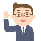 眼鏡をかけた男性画像