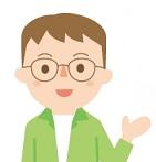 眼鏡をかけた男性