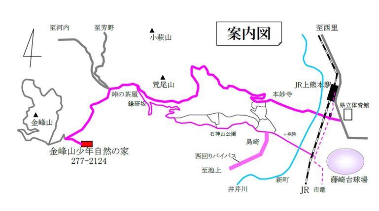 金峰山少年自然の家までの地図