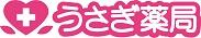 ウサギ薬局ロゴ