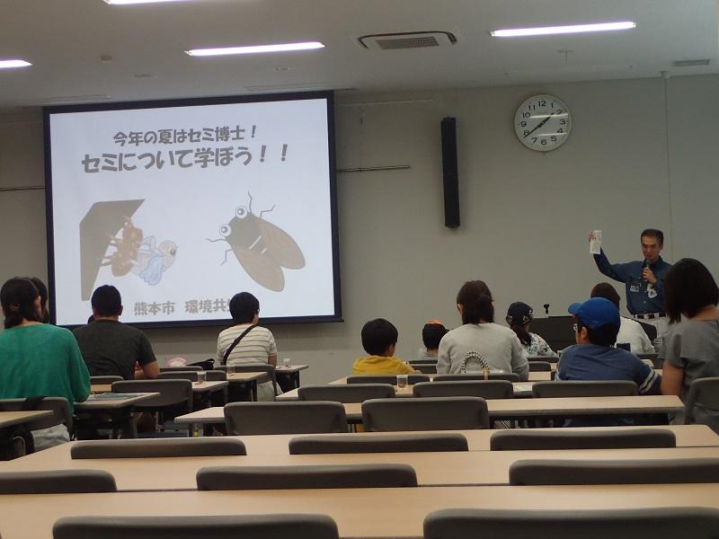 講習会の様子
