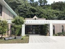 清水スポーツセンター1