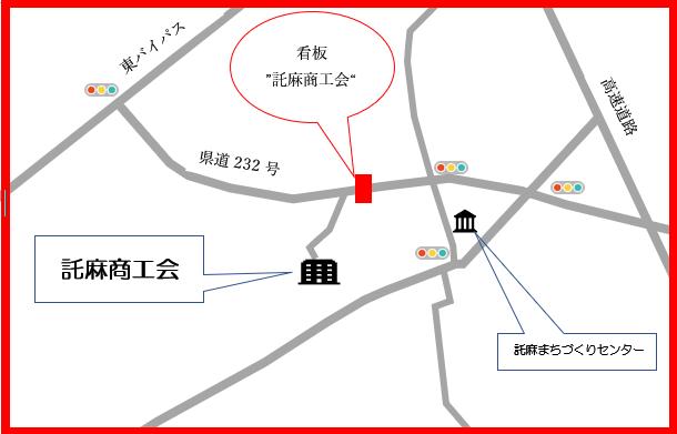 地図修正分