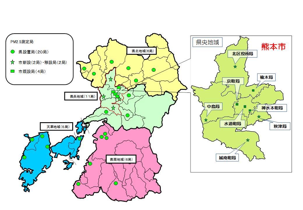 PM2.5地域区分_新区分