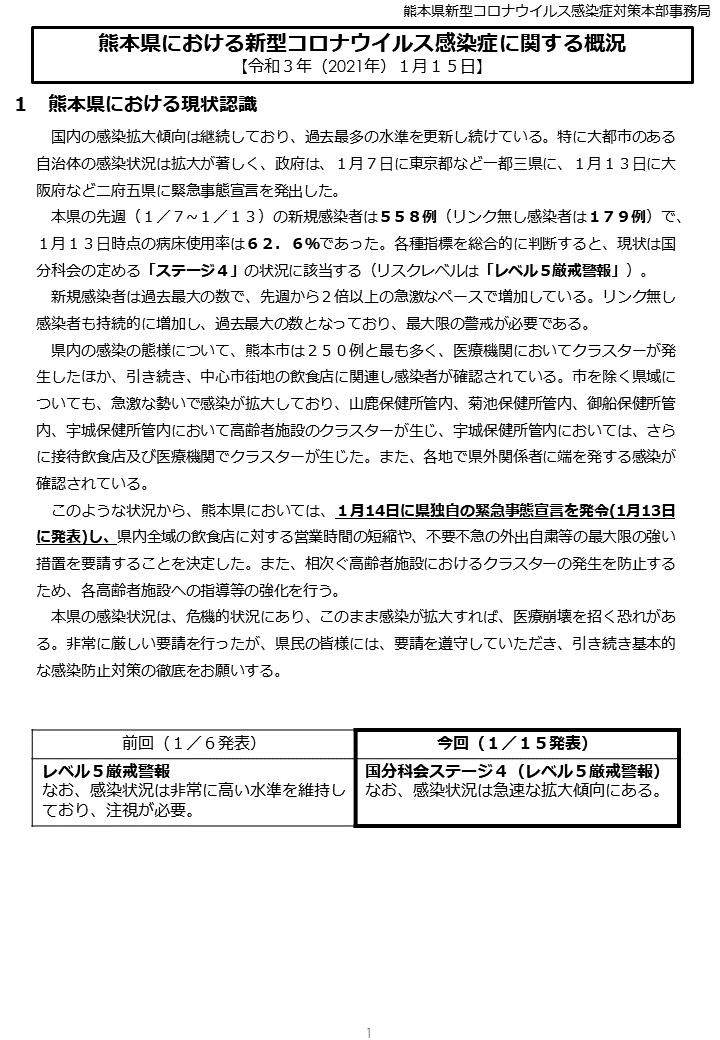 20210115 (1)