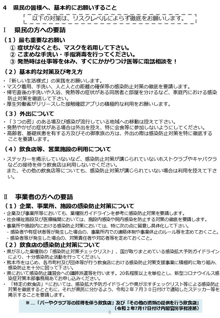 20210115 (8)