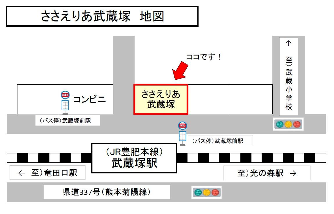 ささえりあ武蔵塚 地図