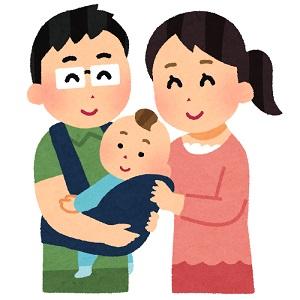 赤ちゃんと家族 イラスト