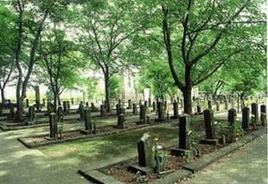 花崗山陸軍埋葬地