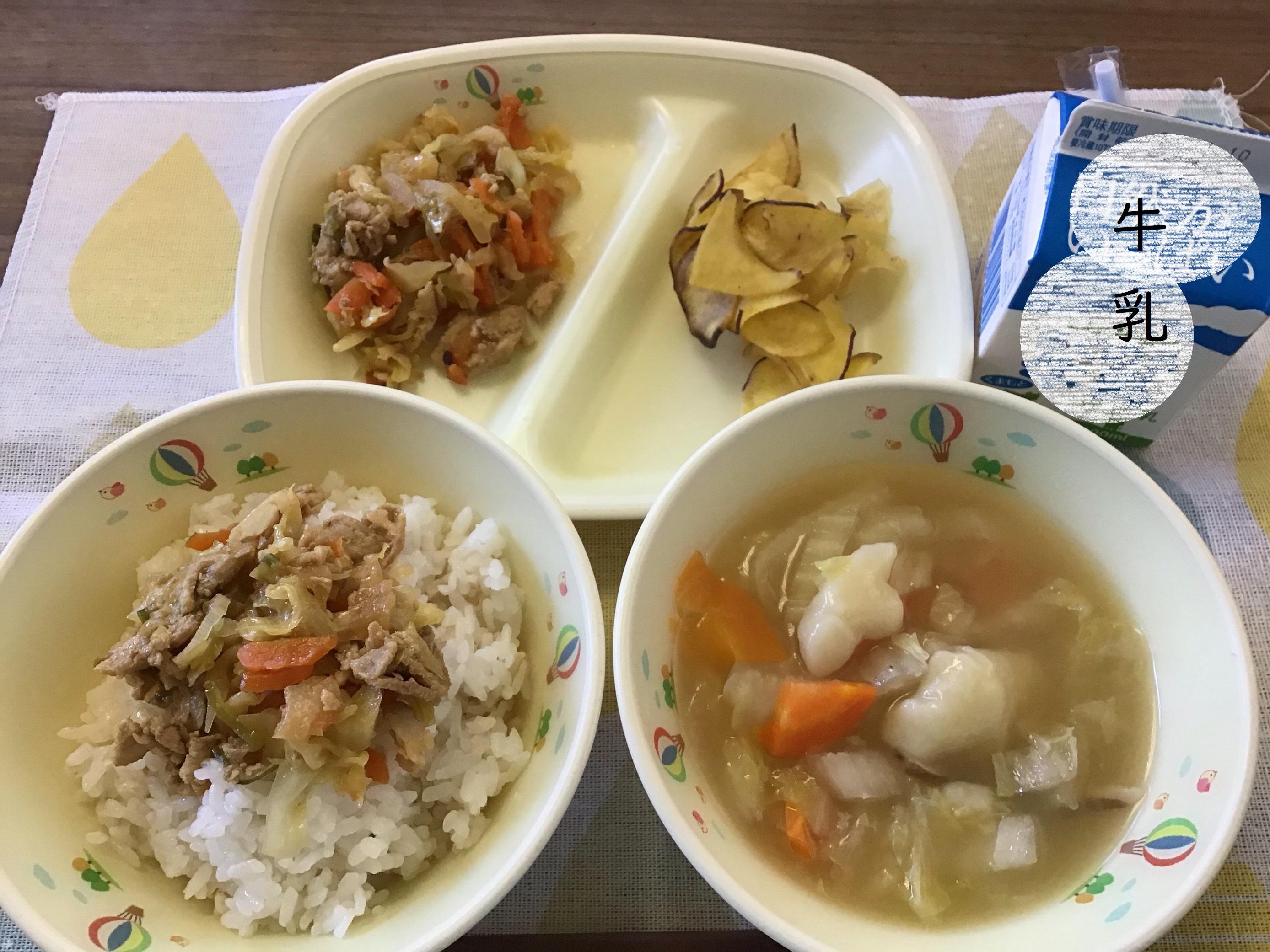 埼玉の味2
