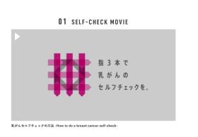 self-check2